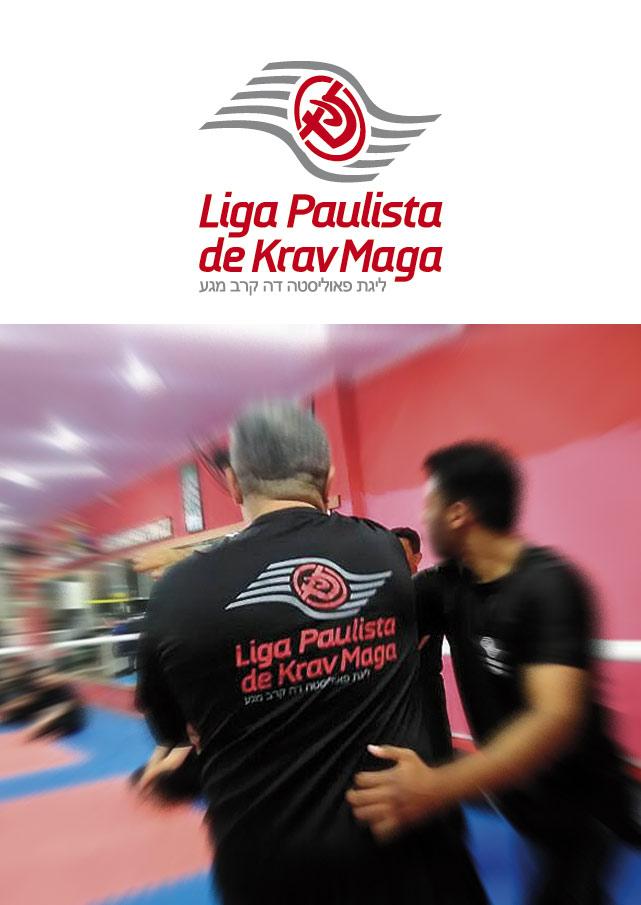 Liga Paulista de Krav Magá | Marca e Identidade